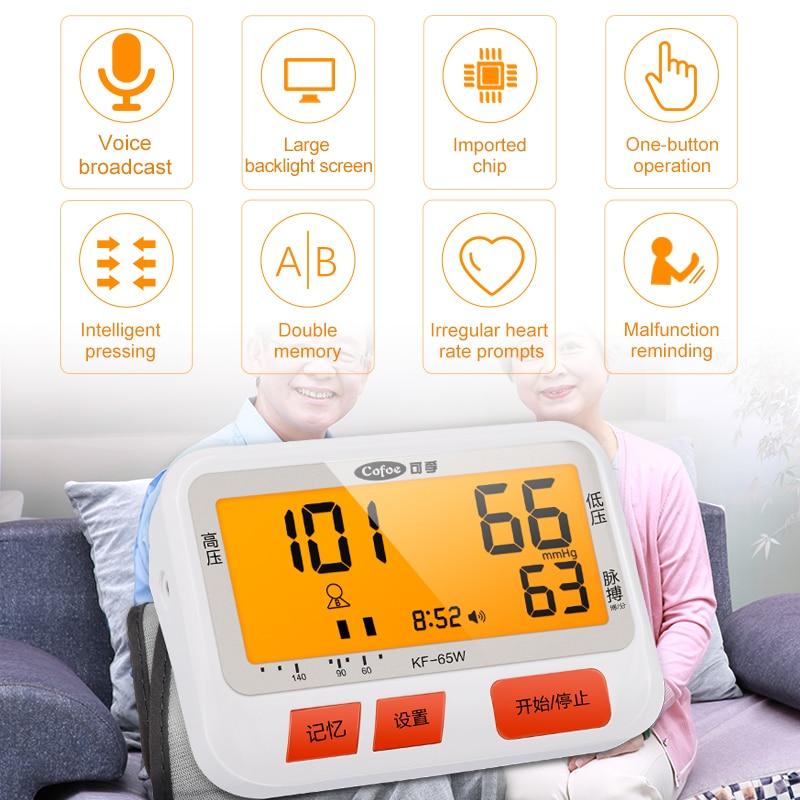 Cofoe tensiomètre ménage bras supérieur tensiomètre automatique sphygmomanomètre automatique tonomètre haute précision - 2