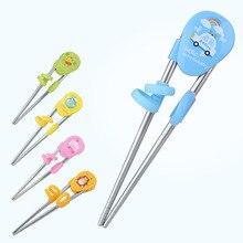 Детские палочки для еды, для раннего обучения, для обучения, из нержавеющей стали, палочки для еды, детские, милые, Мультяшные, детские, для дома, детская посуда