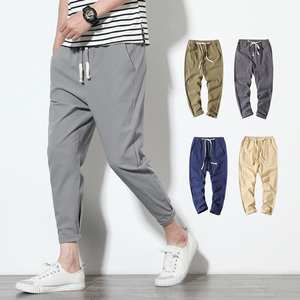 Casual Jeans Denim Trousers Drawstring Loose Straight Long-Pant Slim-Beam Classic Male