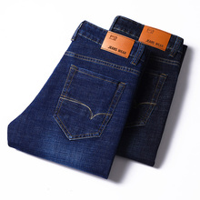 2019 Summer Thin Straight Jeans Mens Youth Slim Business Stretch Korean Trend Casual Long Pants hip hop Chinese Style Blue