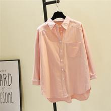 Damskie bluzki i topy damskie koszule różowe zwykłe luźne bluzki bluzki damskie luźne guziki biurowe z długim rękawem białe bluzki kieszenie tanie tanio COTTON CN (pochodzenie) Wiosna jesień REGULAR Osób w wieku 18-35 lat Skręcić w dół kołnierz Przycisk Pełna Streetwear