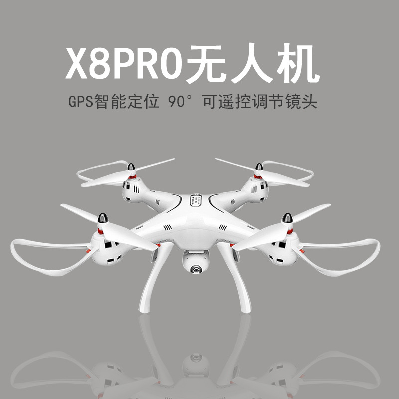 Unmanned Aerial Vehicle SYMA Sima X8pro Large Remote Control Aircraft GPS Real-Time Aerial Photography Quadcopter