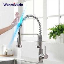 Akıllı dokunmatik mutfak musluk dokunmatik kontrol musluk bataryası duyarlı akıllı dokunmatik mutfak musluk dışarı çekin mutfak bahar musluk algılama musluk