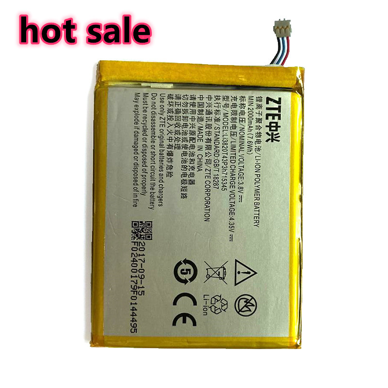 WISECOCO New 2000mAh Battery Li3820T43P3h715345 For ZTE Grand S Flex MF910 MF910S MF910L MF920 MF920S MF920W+ With Track Code