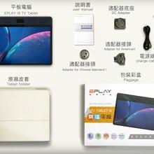 2020 г., ТВ-приставка EVBOX TECH i8 EPLAY I8, 2 ГБ + 32 ГБ, 2,4 ГГц/5 ГГц, двойной Wi-Fi, бесплатный ip-телевизор для Китая, HK Tw, Корея, Япония, Сингапур, США