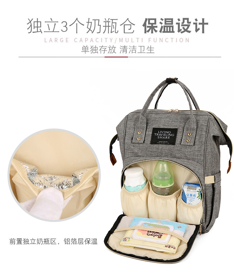 Upgraded Ant Cloth Waterproof Diaper Bag Backpack Multi-functional Mom And Baby Travel Large-Volume USB Data Cable