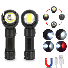 Led flashlight 360 degrees T6 + COB 8000LM waterproof magnet Mini LED lighting torch outdoor use 18650/26650 battery