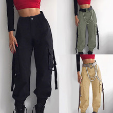 Autumn NEW Fashion Harem Pants Women High Waist Casual Button Pocket Cargo Harem Long Trousers Regular Light Pant Freeship ?????