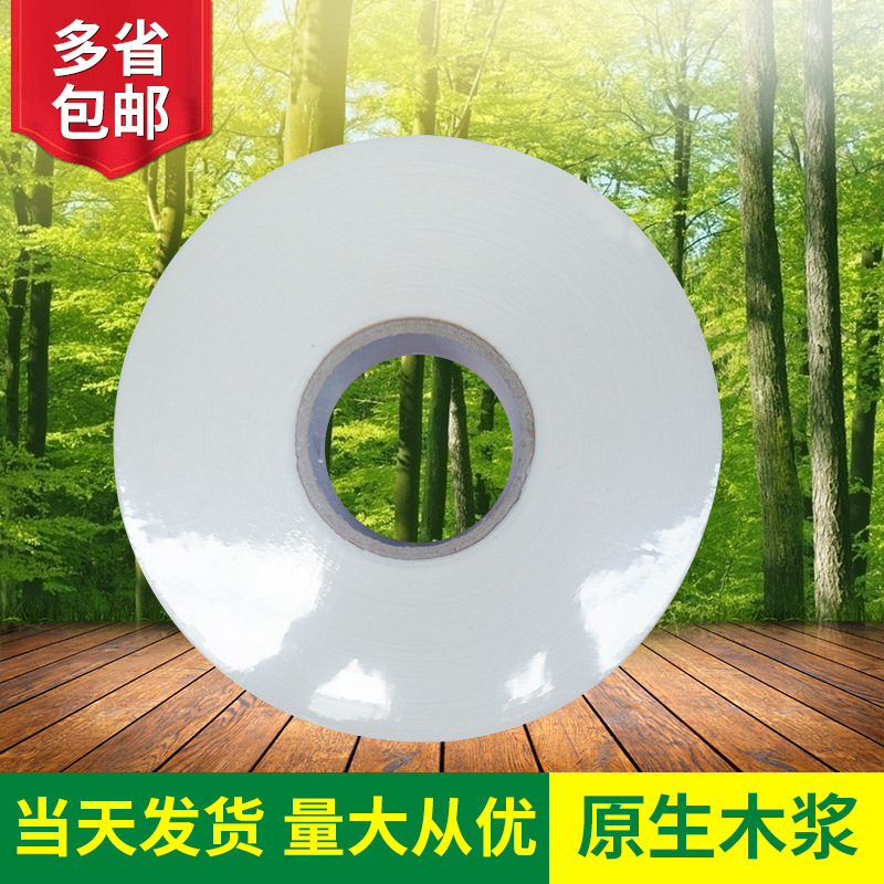 4-Roll Up Pure Wooden Paddle Paper Towels Tissueroll Web Commercial Use Super Soft Roll Paper A Province