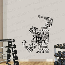 Fitness Wall Decal Gym Vinyl Stickers Sports Room Decor Home Interior Sport Wall Art Gym Decoration Wall Words Removable WL105 yoyoyu vinyl wall decal dream catcher feather exquisite interior living room art home decoration stickers fd315