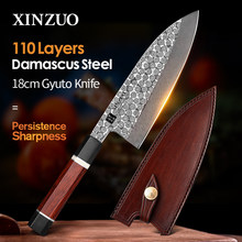 XINZUO 180MM Japanese Deba Fish Head Knife Octagonal Handle 110 Layers Damascus Steel Meat & Fish Filleting Kitchen Chef Knife
