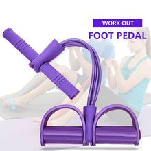 CheckOut Fitness Pull Rope Sports Yoga Sit Ups Puller Durable Four Tubes Muscle Training Equipment Removable 4 Color TPE offer