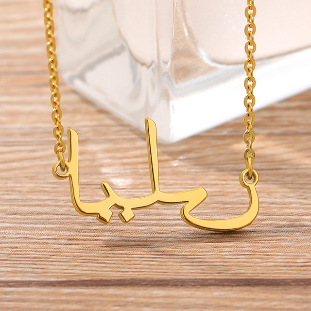 Customized Arabic Name Necklaces For Women Personalized Stainless Steel Gold Chain Islamic Necklaces Jewelry Mom Birthday Gift 4