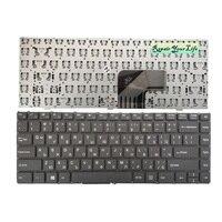 laptop keyboard For Prestigio Smartbook 133S BG Bulgaria English/Russian HG2901 1 US GL NB871 black Without frame hot sale