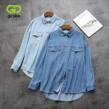 GOPLUS femmes chemise col rabattu Denim Blouse Streetwear bleu femmes hauts et chemisiers Blusas Mujer De Moda 2021 Haut Femme