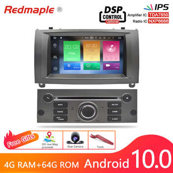 4G RAM Android10.0 Car DVD Player GPS Navigation Multimedia Stereo For Peugeot 407 2004 2005 2006 2007 2008 2009 2010 Auto Radio