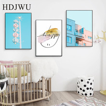 Nordic Simple Fresh Art Wall Painting Pictrue Home Printing Poster for Living Room  AJ00481