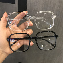 Ahora oversize anti luz azul terminou miopia óculos quadrados feminino & men míopes óculos de visão curta 0-1.0...-4.0