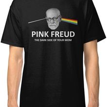 New Pink Freud Dark Side Of Your Mom Men'S T Shirt Size S 2X