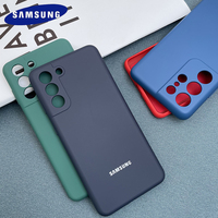 Funda protectora trasera para Samsung Galaxy S21 S21Plus S21Ultra, carcasa suave de TPU, silicona sedosa sin huella dactilar