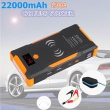 12V 22000 мАч автомобильное пусковое устройство, усилитель 1500A 400A Мощность power Bank Quick Беспроводной порт для зарядки через чрезвычайное прикуривание автомобиля Батарея Мощность