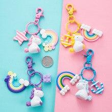 Пластиковые Силиконовые Kawaii Единорог ключ кулон брелок плюшевые игрушки для детей, подарок для девочек сумка подвесные игрушки с радужной ...