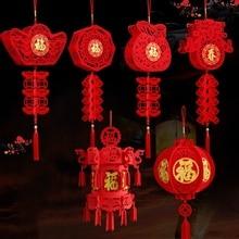Китайский красный фонарь Весенний фестиваль год традиционный красный благословение подвесной фонарь свадебные украшения