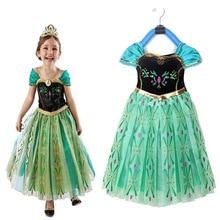2019 Frozen Princess Dress Halloween Skirt Girl Performance Cosplay Cute