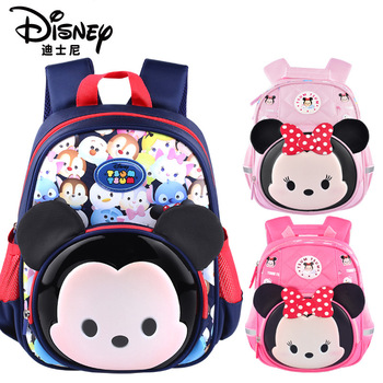 Original Disney Childrens Schoolbag Mickey Kindergarten 3-6 Years Old Boys And Girls Birthday Gift Songsong Cute School Bag