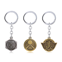 New Game Yakuza Kiwami Keychain Kazuma Kiryu Logo Metal Pendant Key Rings Chains For Men Japanese Cosplay Jewelry llavero brelok футболка yakuza premium yakuza premium mp002xm0lyyu