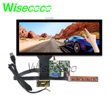 12.3 polegada 1920*720 HSD123KPW1-A30 display lcd com painel de toque 850cd/m2 placa vga lvds para exibição do carro