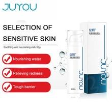 цена на JUYOU Moisturizing Repair Milk Moisturizing Soothing Sensitive Long-Lasting Moisturizing Skin Soothing Dry Itching Face Cream