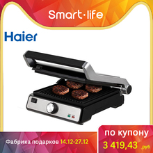 Гриль-духовка Haier HPAM-112