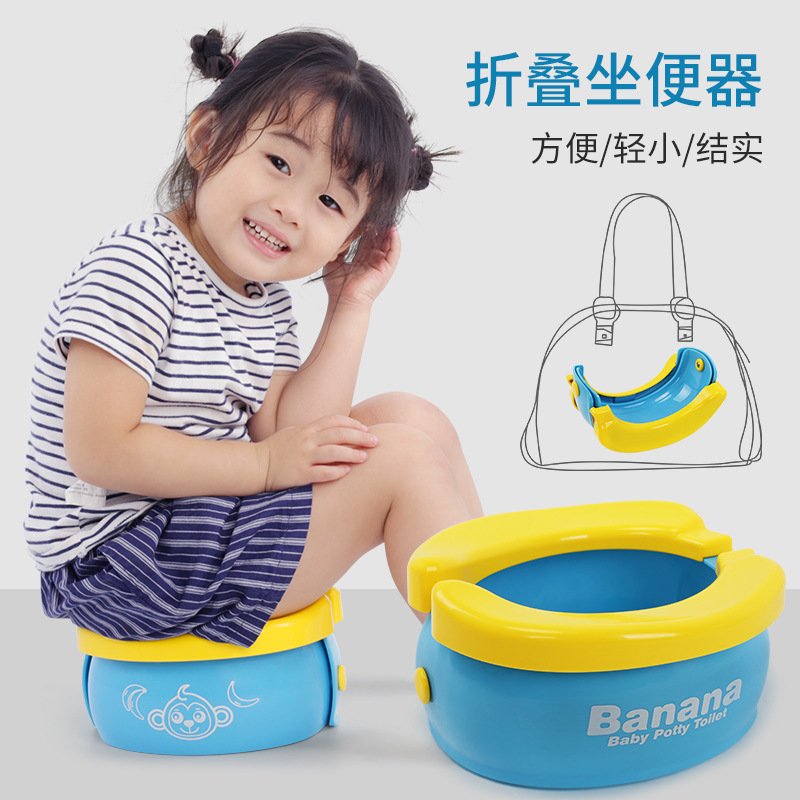 Banana Toilet For Kids Portable Foldable Hole-Cleaning Car Mounted Baby Chamber Pot Travel Useful Product