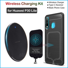 Wireless Charging for Huawei P30 Lite Qi Wireless Charger+USB Type C Receiver Adapter Gift Soft TPU Case for Huawei P30 Lite