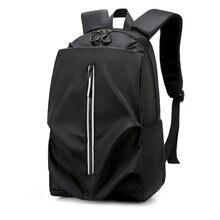 Многофункциональный рюкзак для мужчин и женщин вместительный