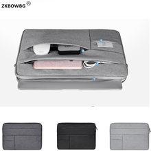 الحقائب المحمولة لينوفو ثينك باد 12.5 14 13.3 15.6 الكمبيوتر المحمول X1 اليوغا/الكربون 2018 T580 E485 T470 X270 X250 X230i X220I كم الحقيبة