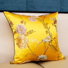 High precision embroidery jacquard pillow pillow mahogany sofa cushion pillowcase headboard large pillow back pillow back cover