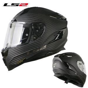 Image 2 - LS2 FF327 Challenger Full Face Motocycle Helmet Carbon Fiber Man Woman capacete ls2 Helemt With Inner Sun len  Racing Casco Moto