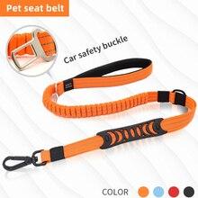 Mofan dog car seat belt pet traction rope buffer retractable reflective
