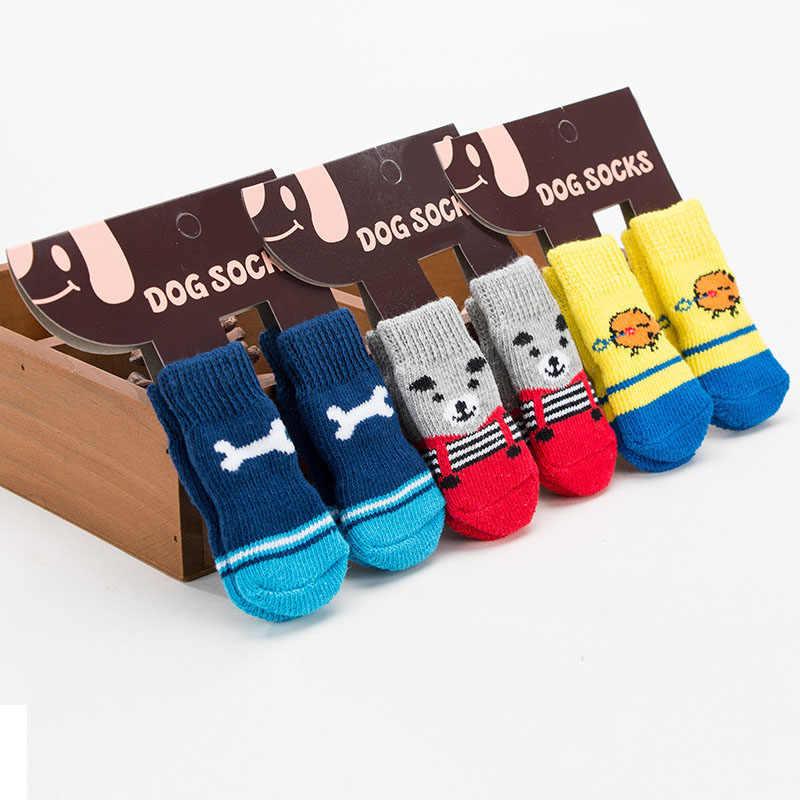 4 قطعة حذاء كلب جرو دافئ لينة الحيوانات الأليفة Knits الجوارب لطيف الكرتون المضادة للانزلاق زلق الجوارب للكلاب الصغيرة تنفس منتجات الحيوانات الأليفة S/M/L