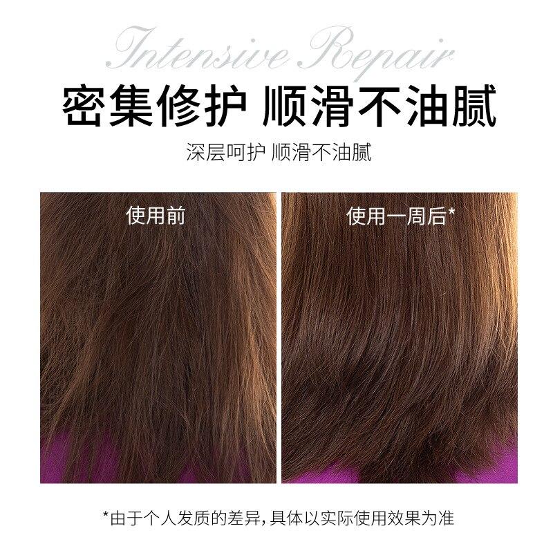 Moisturizing Supple Conditioner Nourishes Repair Hair Mask Natural Premium Hydrating Formula Argan oil Hair Mask Hair Care 4
