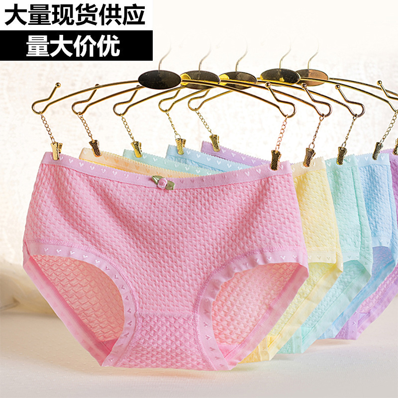 Selling Triangular Pants Wholesale Sexy Candy Color Lady Breathable Low Waist Bubble Cotton Girl Underwear 9040 Cotton Panties