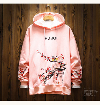 Japanese Chinese Embroidered Flower Loose Pink Hoodie Men Cotton Novelty Warm Fleece Hoodies Men High Quality Hoodie 2020 II50WY