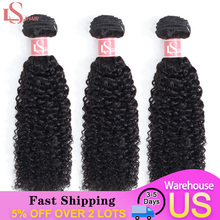 LS hair Brazilian Kinky Curly Hair Bundles Remy Human Hair Extensions Nature Color Can Buy 3 Bundles Kinky Curly Bundles