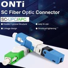 Onti frete grátis ftth esc250d sc apc e sc upc único-modo de fibra óptica rápida conector ftth sm óptica conector rápido