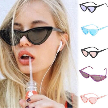 top selling in 2020 Unisex Vintage Eye Sunglasses Retro Eyewear Fashion Radiation Protection Support