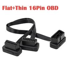 Länge 30CM OBD2 16pin 8 core Stecker 2OBD 2 Weiblichen zu Männlichen Automotive 2in1 Draht Y Linie Flach nudel Zweig Kabel Adapter