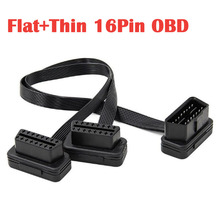 Length 30CM OBD2 16pin 8 core Connector 2OBD 2 Female to Male Automotive 2in1 Wire Y Line Flat Noodle Branch Cable Adapter