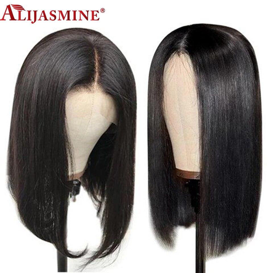150 13x6 Short Pixie Cut Bob Lace Front Human Hair Wigs For Black Women 13x4 Brazilian